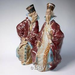 1970's Lladro Gres The Magistrates Retired piece in Perfect Condition