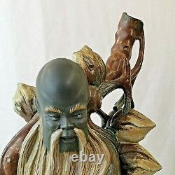 Lladro Chinese Farmer 2068 Chino Agricultor Large Rare Mint Condition Gres